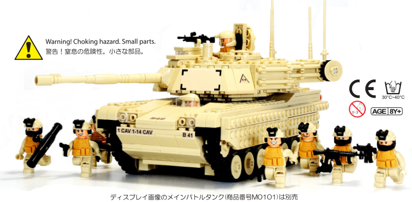 Infantry with Tank-JPN