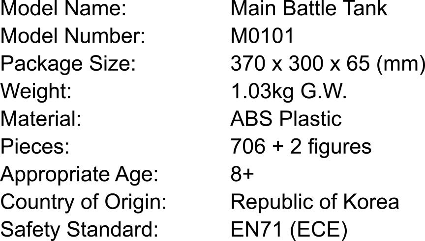 Tank Package Spec