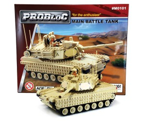 home-tank-image