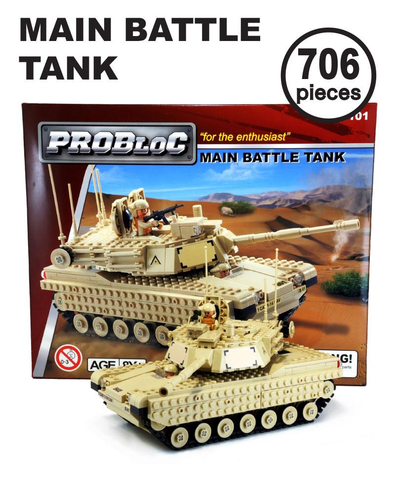 tank-image1a