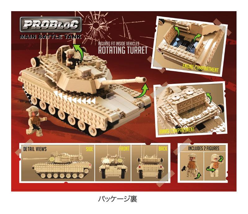 tank-image2