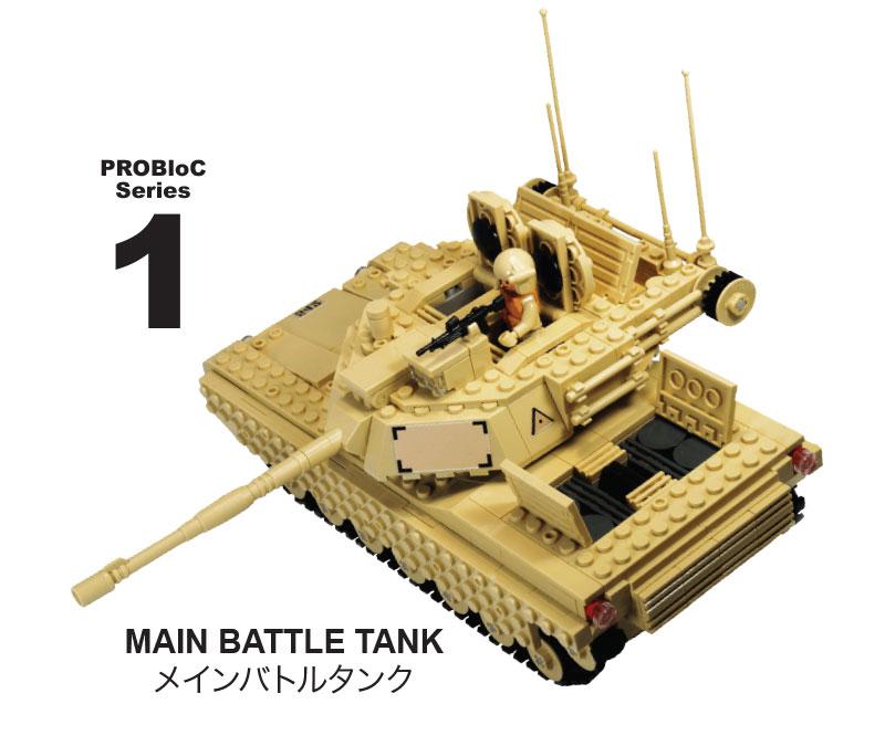 tank-image3
