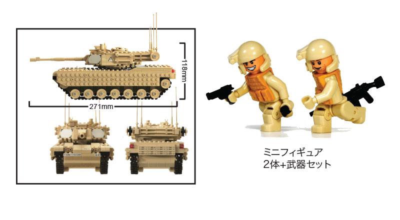 tank-image4