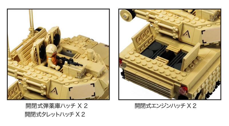 tank-image5